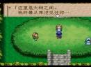 勇者斗恶龙怪兽仙境中文版