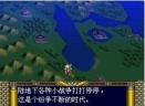兰古瑞萨DER中文版