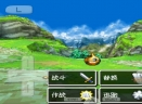 勇者斗恶龙6 幻之大地中文版