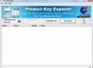 产品密钥资源管理器V4.0.12.0 绿色版