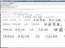 徐金如硬笔行楷字体V1.0 免费版