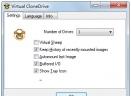 SlySoft Virtual CloneDrive(虚拟光驱软件)V5.5.0.0 免费版