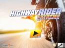 高速公路骑手