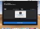 Poto EditorV2.3 Mac版