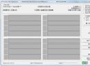 UPTool(u盘量产修复工具)V2.092 官方版