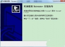 Screen+(分屏软件)V1.4.2 官方版