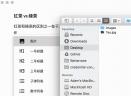 TeaV0.9.0 Mac版