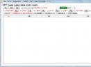 小鸭数据库V1.0.7045 免费版