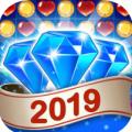 丛林宝石消消乐 V1.1 苹果版