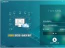 阿拇云手机V1.0.1.5 免费版