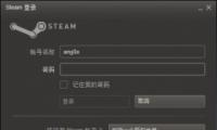 steam忘记密码怎么办 steam忘记密码找回方法