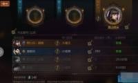 剑侠世界手游师徒系统玩法详解