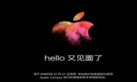 2016新款mac什么时候发布 苹果笔记本2016新款什么时候上市