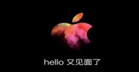 MacBook Pro 2016�¿�ʲôʱ������� MacBook Pro 2016�¿���ôԤ������