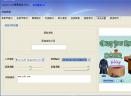 普通话学习软件(speaktoviki)V1.0 简体中文官方安装版