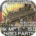 Gun Disassembly 2 V22.1 苹果版