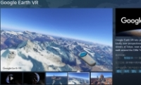 Google Earth VR正式发布 来一起环游全球吧