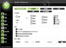 Amiti Antivirust(安全防护软件)V25.0.200 官方版
