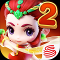 梦幻西游无双2 V1.3.40 苹果版