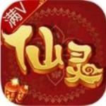 仙灵回合V1.3.4 变态版