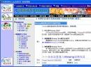 Winamp皮肤精选V2.0.1130