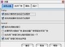 迷你广告杀手v3.1正式版