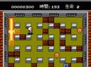 炸弹人2GBA版