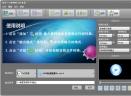 新星Xvid视频格式转换器V6.6.3.0 官方版
