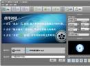 新星MPG视频格式转换器V9.8.5.0 免费版