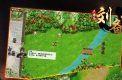 三国志刘备传·游戏合集