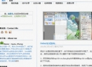 WordPressV3.9 官方中文版