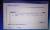 u盘装系统找不到任何设备驱动程序怎么办