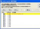 超级拷贝大师(CopiXP)V6.0 绿色版