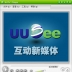UUSee网络电视 2008