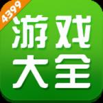 4399游戏盒子V4.9.0.39 安卓版
