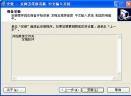 友梅五笔拼音(输出汉字的时候可以提示五笔编码)V3.0 官方版