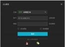 速渲二线客户端V5.1.9.7 官方版