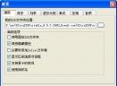 UltraISO Portable(光盘制作工具)V9.6.0.3000 多国语言绿色便携版