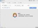 金蝶轻松记V1.0.0.5 简体中文官方安装版