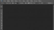 Adobe Photoshop CS6 Extended 32&64英文&简体中文&繁体中文绿色测试版
