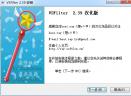 VobSub(VSFilter)V2.37 汉化版