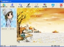 家庭好助手2.0 简体中文绿色免费版