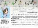 雨精灵之家v3.0 简体中文绿色免费版