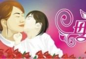 母亲节祝福语大全2017 母亲节祝福语怎么写