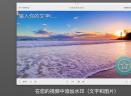 BranderV1.0 Mac版