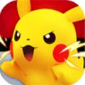 精灵来袭 V1.3.0 苹果版