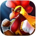 军公鸡 V1.0 苹果版