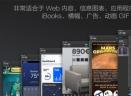 Hype 4V4.0.0 Mac版