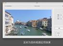 VixerV1.0 Mac版