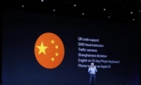 苹果ios11中国特色功能发布:可识别诈骗短信